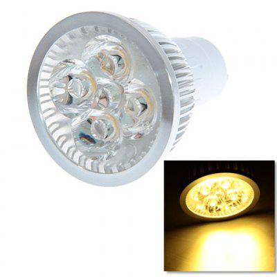 GU10 4W 4 LEDs 320-Lumen Warm White LED Spotlight Light Bulb (AC110V~220V/ 3000-3500K)