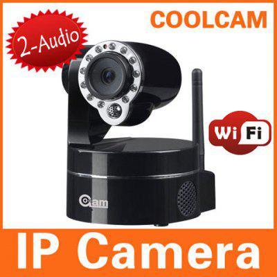NIP-09BH 0.3MP Nightvision IP Camera with Optical Zoom (3X)/ Web Server/ Cellphone Control Function - Black