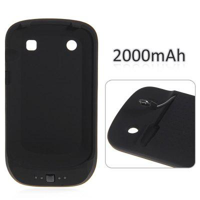 2000mAh Backup Battery Charger Case Backup Power Bank