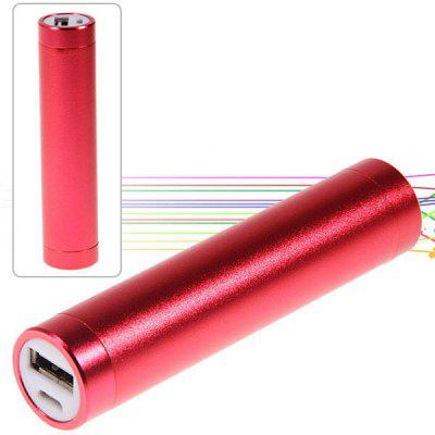 Brand New 2600mAh Cylinder Mobile Power Bank