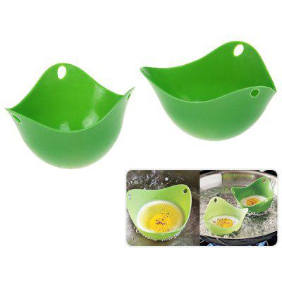 2PCS Silicone Steam Egg Kitchen Cookware Poached Baking Cup (Deep Green)