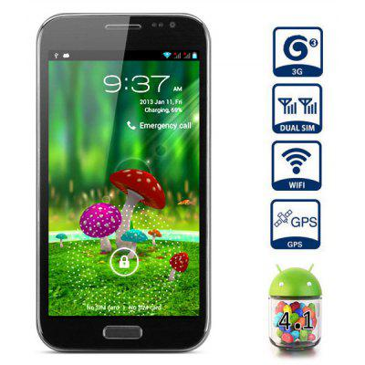 5.3 inch CXQ N7100 Android 4.1 3G Phablet MTK6577 Dual Core 1.0GHz 1GB RAM QHD Screen Dual Core 1GHz Dual SIM 12.0MP Camera