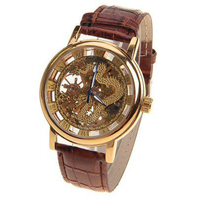 Luckfamily Men's Mechanical Watch