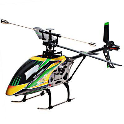 flying helicopter toy online shopping with Pp 62971 on Pp 62971 moreover Pp 388709 as well Mosquito Helicopter Flying Bug further Brands Tackle An Online Foe The Meme also Pp 434513.