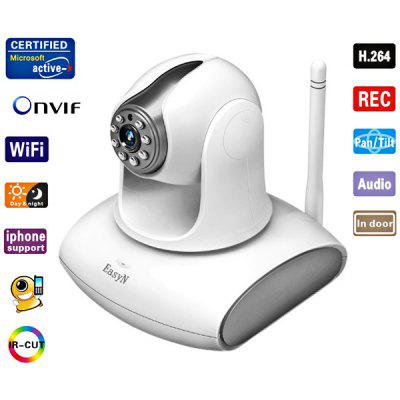 EasyN H3 - M137 CMOS 0.3MP 3.6mm Lens IR Night Wireless IP Camera Cam, Support iPhone and Android Phone Connecting (White)