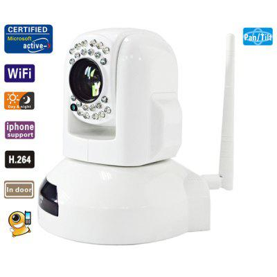 EasyN H3 - P1D3 1/4 SONY CCD 480 TVL 3.9 - 39.0mm Lens IR Night Wireless IP Camera Cam, Support iPhone and Android Phone Connecting (White)