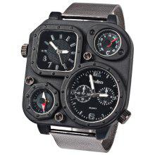 Oulm 1169 Men Double Movt Military Quartz Watch