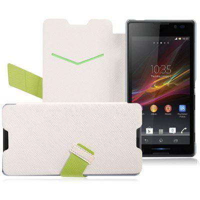 Baseus Faith Series PU Leather and Plastic Case for Sony Xperia C S39h