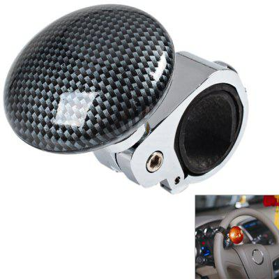 Steering Wheel Aid Power Handle Assister Spin Knob Ball (Black Carbon Fiber)