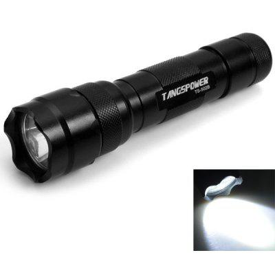 TP - 502BU2 Cree XM - L U2 1200lm 5 - Mode 18650 LED Flashlight with Battery and Charger