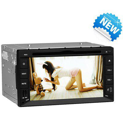 J-2615MX 6.2-Inch Touch Screen 1080P Video Resolution ...