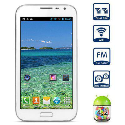 JIAKE N7100 5.3 inch Android 4.2 Phablet MTK6572 Dual Core 1.0GHz WVGA Screen Dual Cameras Bluetooth WIFI