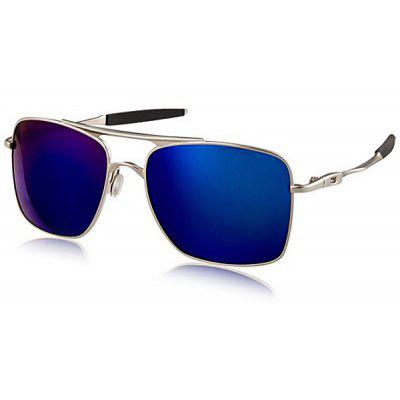 Valentine Stylish Sunglasses with Polarized Lens and Comfortable High-nickel Alloy Frame