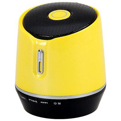 S05B Stereo Bluetooth Music Small Portable Speaker