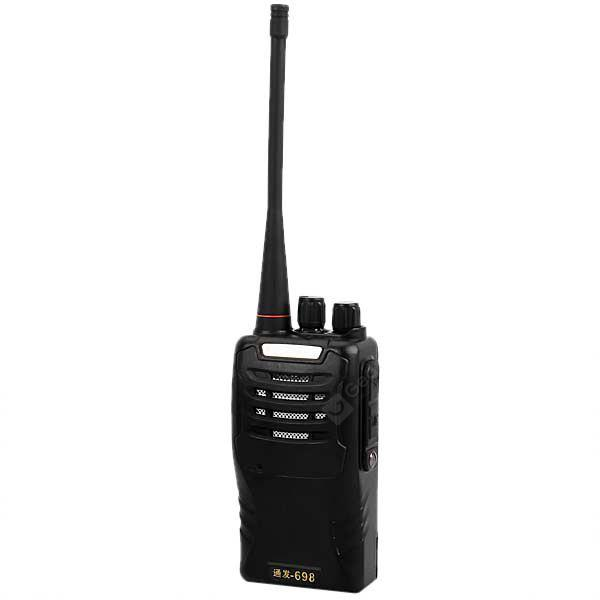 TF-698 Professional VHF/UHF FM Transceiver Walkie Talkie 9W 400-470MHz 16CH Interphone Two-way Radio BLACK