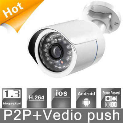 SN - 7004B Night Vision IP Camera H.264 960P Waterproof with Video Push Function