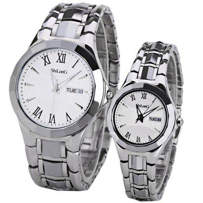Shilong Brand Multi - function Waterproof Watch with Day and Date