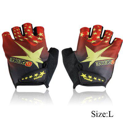 2PCS Breathable L Size Silicone Material Half Finger Cycling Gloves