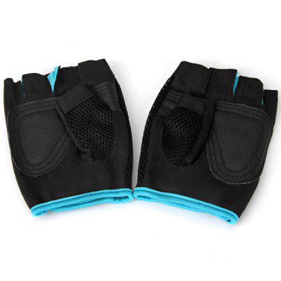 Breathable and Anti - slip Outdoor Sports Palm Protection Support GlovesCycling Gloves<br>Breathable and Anti - slip Outdoor Sports Palm Protection Support Gloves<br><br>Color: Black<br>Material: Fiber PU and Polyester<br>Package Contents: 1 x Pair of Gloves<br>Package size (L x W x H): 16.5 x 11 x 2 cm<br>Package weight: 0.11 kg<br>Product size (L x W x H): 15.5 x 10 x 1 cm (1pcs)<br>Product weight: 0.05 kg<br>Style Design: Half-finger