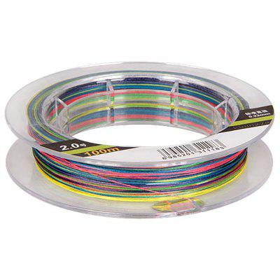 100m PE Braided Line No.2 Fishing Line