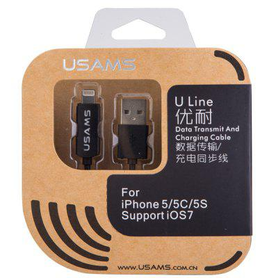 Uline  8 Pin Data Transmit and Power Charging Cable