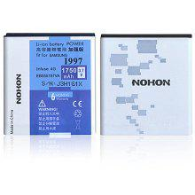 NOHON EB555157VA High Capacity 3.7V 1750mAh Replacement Battery for Samsung i997 Infuse 4G