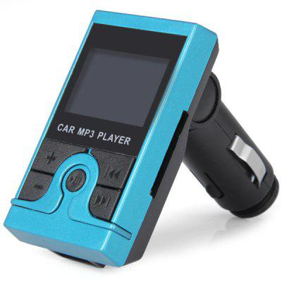 1.4 - Inch LCD Screen Car MP3 Player TF Card/SD Card/USB Expansion Supported Multifunctional Remote Control Car MP3 Player FM Radio USB Charger
