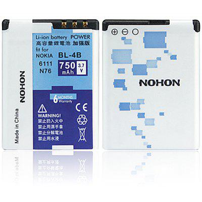 NOHON High Capacity 3.7V 750mAh Replacement Battery for Nokia 2505 2630 2660 2760 5000 6111 7070 7088 N75 N76 etc