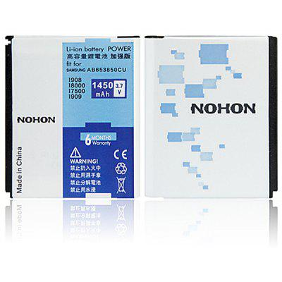 NOHON AB653850CU High Capacity 3.7V 1450mAh Replacement Battery for Samsung 8000 i220 i899 i900 i7500 i8003 i9008 W899 Nexus S i9020 Galaxy S Hoppin M190S i9023 i809 i9008L