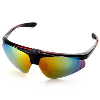 Ultraviolet-proof Outdoor Activity Goggles Eyeglasses with 4 Extra Lens