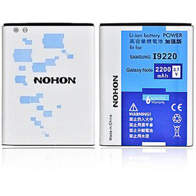 NOHON 3.7V 2200mAh Battery for Samsung Galaxy Note i9220 i9228 i889