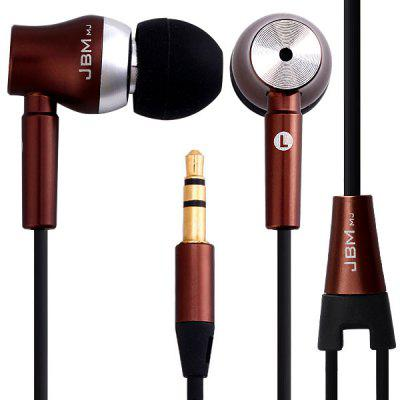 JBMMJ MJ800 Professional Low Mass Fancier In - ear Earphone / Headphone 3.5MM Jack 1.2M Round Cable for MID MP3 MP4 CD Smart Phone Radio Audio Class Computers