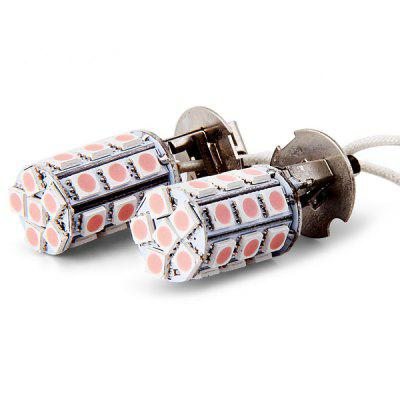 2PCs / Set H3 5050 27 LEDs Super Bright LED Bulbs Car Brake Light / Turn Signal Light  -  Pink Light