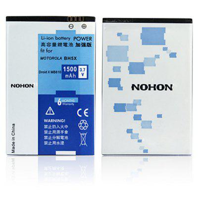 NOHON BH5X High Capacity 3.7V 1500mAh Replacement Battery for Motorola MB810 Droid X MB811