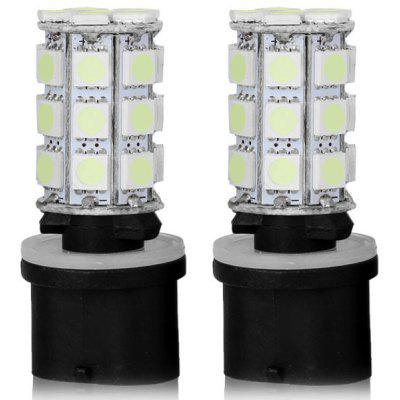 Pair of Ice Blue Light 880 SMD 5050 27 LEDs Car Lamp Bulbs Car Fog Lamp (Pair)