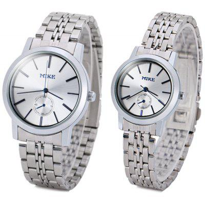 Stylish Couple Watch Analog with Round Dial Steel Watch Band
