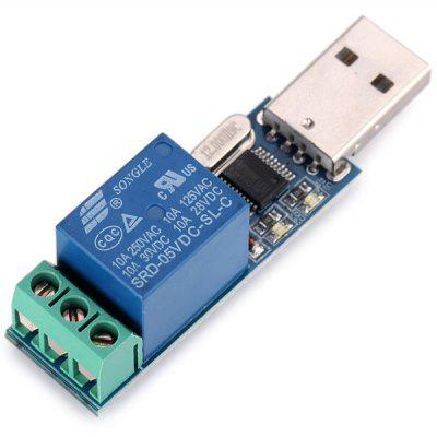 Songle 011801 USB Relay Module Smart Control Switch with Power Indicator