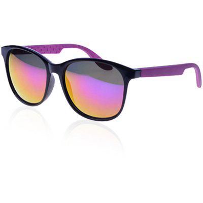 Anti-UV  Outdoor Sports Sunglasses