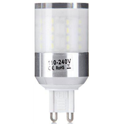 G9 52 x 3014 SMD LED 5W AC100 - 240V 600lm Corn Lamp with Lamp Shade  -  White Light