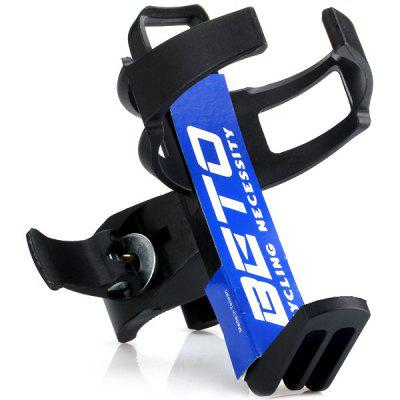 BETO Bicycle Bike Quick Release Adjustable Water Bottle Cage