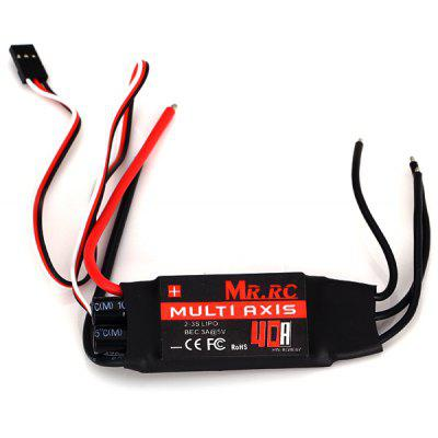 MR.RC 40A Brushless Motor Speed Controller ESC BEC 5V 3A for 4 - Axis Multirotor FPV Helicopter Quadcopter