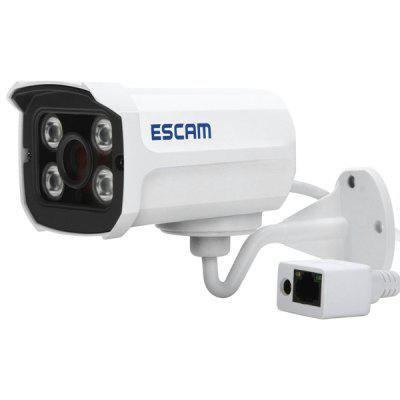 ESCAM Brick QD300 H.264 Dual-stream Encoding IR IP Camera