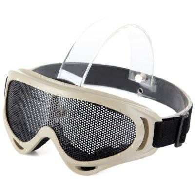 Brown Steel Mesh Eyewear
