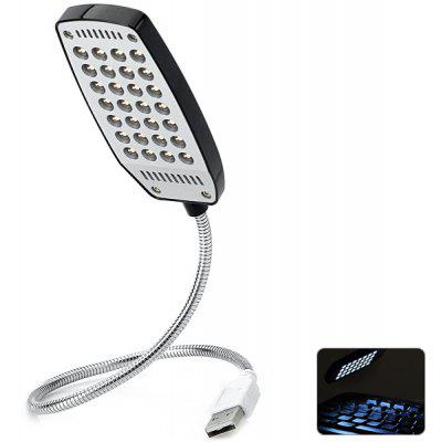 360 Degree Angle Adjustable 28 LEDs USB Plug Flexible Neck LED Night Lamp for Reading