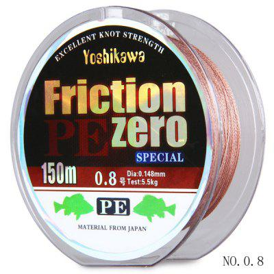 150m NO.0.8 PE Braided Fishing Line