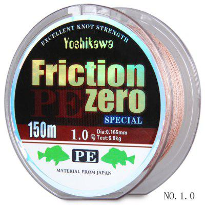 150m NO.1.0 PE Braided Fishing Line 0.165mm Diameter 6kg Breaking Strength with Water Resistant Function