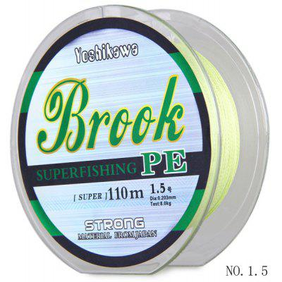 110m NO.1.5 PE Braided Fishing Line