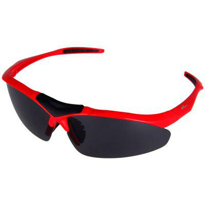 Aidy S8661 Bicycle Polarized Glasses Set UV400 Eyewear Goggle Set Eye Protector Kit with Zippered Box