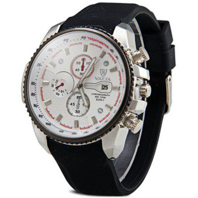 Valia 8258 - 2 Male Quartz Watch Round Dial 100M Waterproof Day Rubber Strap