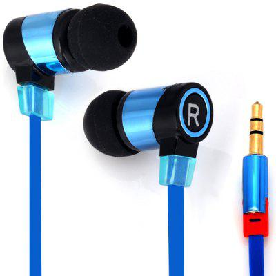 Exquisite SMZ658 Hifi Sound In - ear Headphone 1.1M Good Sound Insulation Flat Wire
